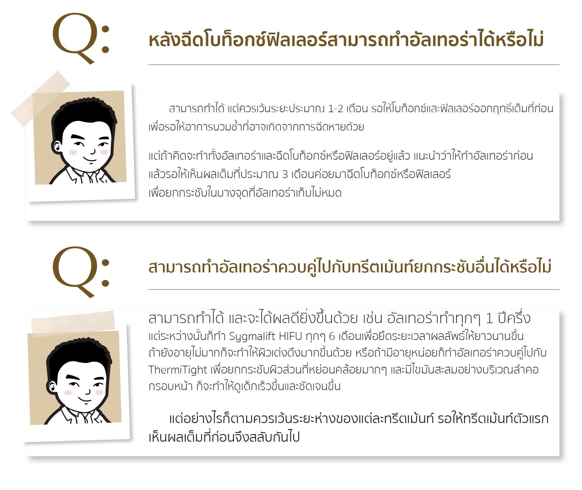 AW-Q&A2