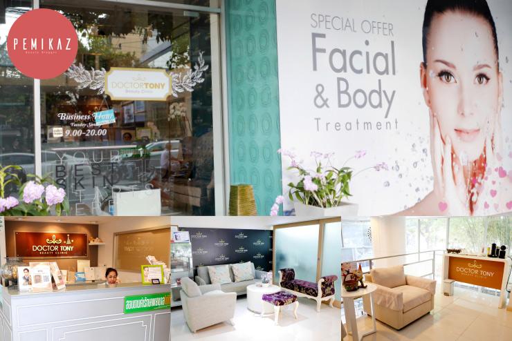 filler-mesofat-drtony-beauty-clinic5