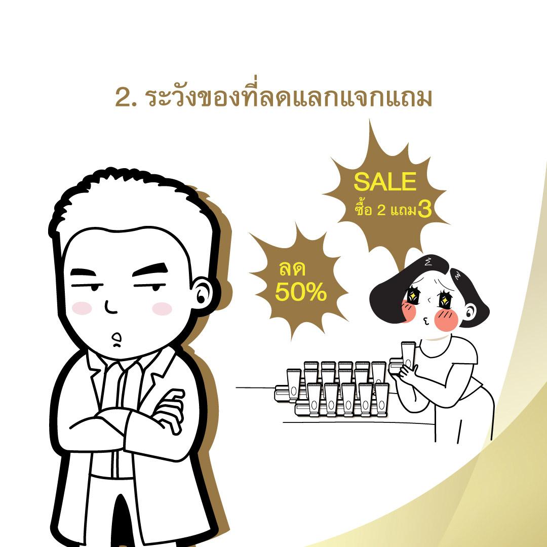 cream_fai3